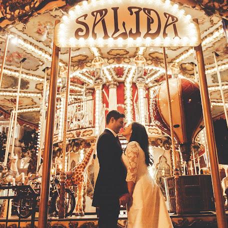 Fotógrafo de bodas Feeling Of love (feelingoflove). Foto del 18.06.2018