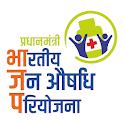 Jan Aushadhi Sugam (BPPI) icon