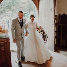 Düğün fotoğrafçısı George Avgousti (geesdigitalart). 28.07.2019 fotoları