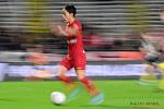 Nu ook helemaal OFFICIEEL: Antwerp geeft Japanner driejarig contract