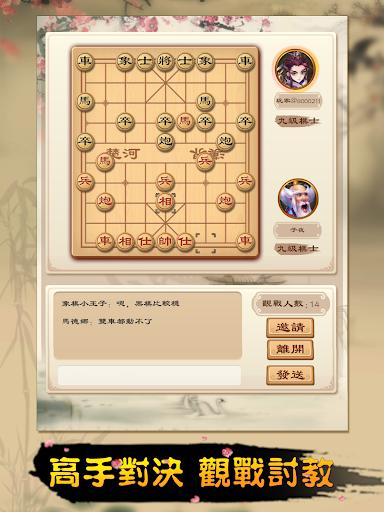棋類遊戲必備免費app推薦|全民象棋(象棋殘局,象棋聯機,象棋打譜,象棋對戰,象棋入門)線上免付費app下載|3C達人阿輝的APP