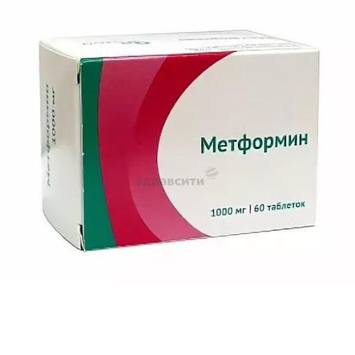 Метформин таблетки 1000мг 60 шт.