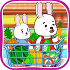 Anime Bunny: Kids supermarket icon