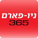 ניו-פארם 365 icon