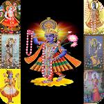 Shri Yamunaji ke 41 Pad