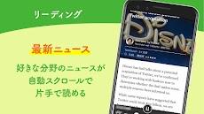 英語 学習アプリPOLYGLOTS-海外の英語ニュースで英単語・リーディング・リスニング力を鍛えようのおすすめ画像3