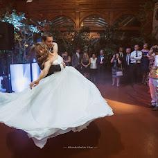 Wedding photographer Tomasz Grundkowski (tomaszgrundkows). Photo of 09.01.2018
