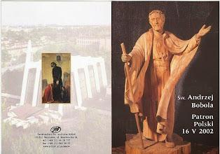 Photo: Obrazek składany o wym. 10.5 x 15 cm. Wewnątrz modlitwa.