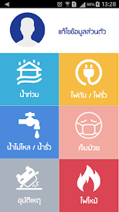 Hatyai app - náhled