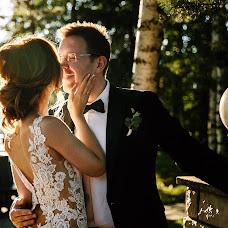 Wedding photographer Vera Aynetdinova (aydavera). Photo of 13.09.2017