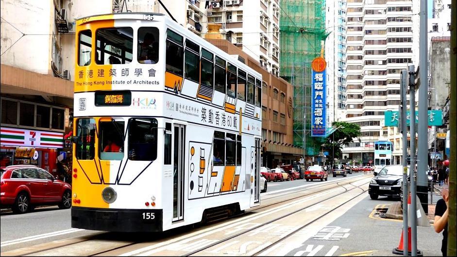 Hasil gambar untuk tram hongkong