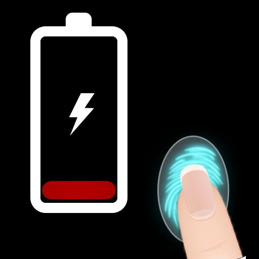 模拟の偽の指の充電器 LOGO-記事Game