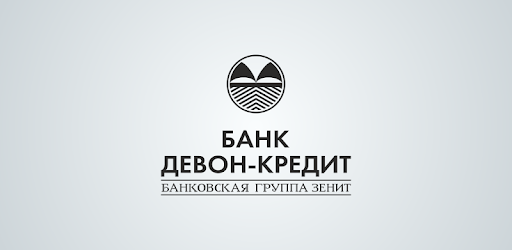 займы у частных лиц в москве без залога