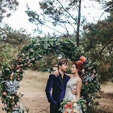 Wedding photographer Darya Mitina (daryamitina). Photo of 29.10.2018