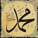 Peygamber Efendimiz (SAV)'den Dualar Hadisler icon