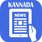 Kannada News Papers App