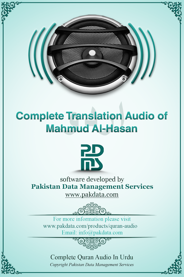 Quran Audio - Urdu Mehmood - Android Apps on Google Play