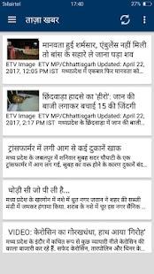 ETV Madhya Pradesh Hindi News - náhled