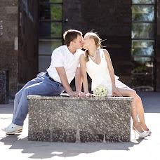 Wedding photographer Maks Belousov (citRUS). Photo of 25.04.2015