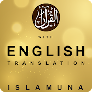 Quran English Audio & Translation القرآن الكريم