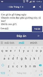 Cau Do Hai Nao - náhled