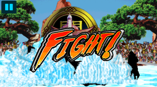 Pirate Fight 2 for PC