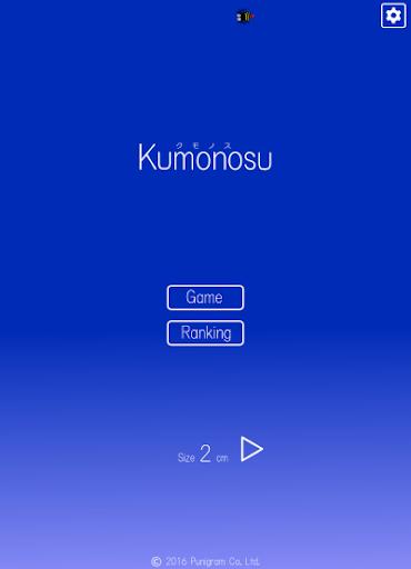 Kumonosu 1.0.0 Windows u7528 3