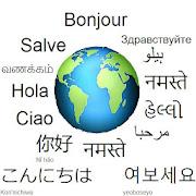 2018 Multi-language free translator