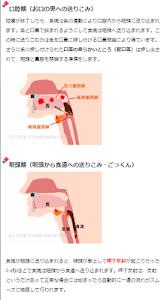 介護健康福祉のお役立ち通信 実用ネタ満載のフリーマガジン! screenshot 9