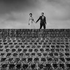 Wedding photographer Ricardo Meira (RicardoMeira84). Photo of 17.04.2018