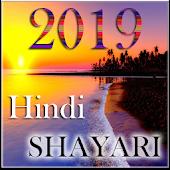Latest Hindi Shayari 2019 Android APK Download Free By Pfree