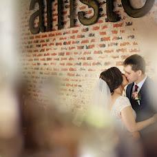 Wedding photographer Yuliya Goncharova (Juli). Photo of 21.07.2017