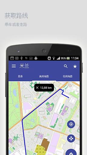 玩免費旅遊APP 下載米兰离线地图 app不用錢 硬是要APP