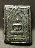 เหรียญหล่อองค์พระปฐมเจดีย์ พ.ศ.2472 เจ้าคุณโชติ