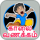 Tamil Chat Sticker icon