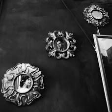 Свадебный фотограф София Тестова (Testova). Фотография от 12.04.2019