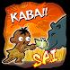 カバアンドサイ -KABA & SAI- - Androidアプリ