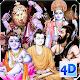 4D All Avatars (Dashavatara) Live Wallpaper Download on Windows
