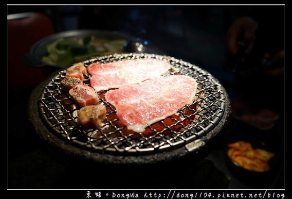 元町日式炭火燒肉