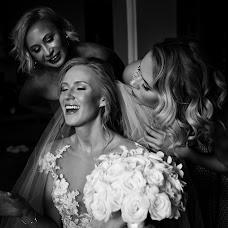 Wedding photographer Daniel Sierralta (sierraltafoto). Photo of 23.08.2018
