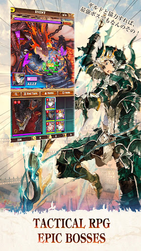 Valiant Force  screenshots 13
