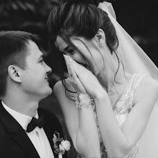 Wedding photographer Katerina Ruban (ruban). Photo of 18.08.2018