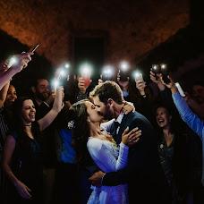 Fotógrafo de bodas Dimitri Voronov (fotoclip). Foto del 01.06.2018