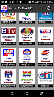 Khmer TV HD Box- screenshot thumbnail
