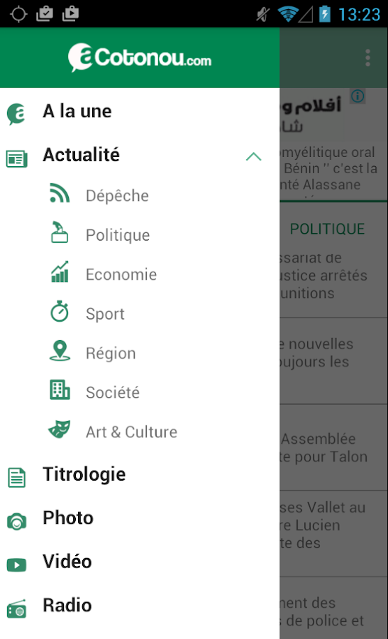 aCotonou.com- screenshot