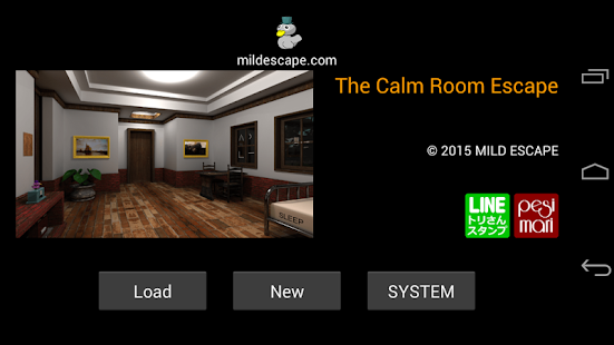 The Calm Room Escape- screenshot thumbnail