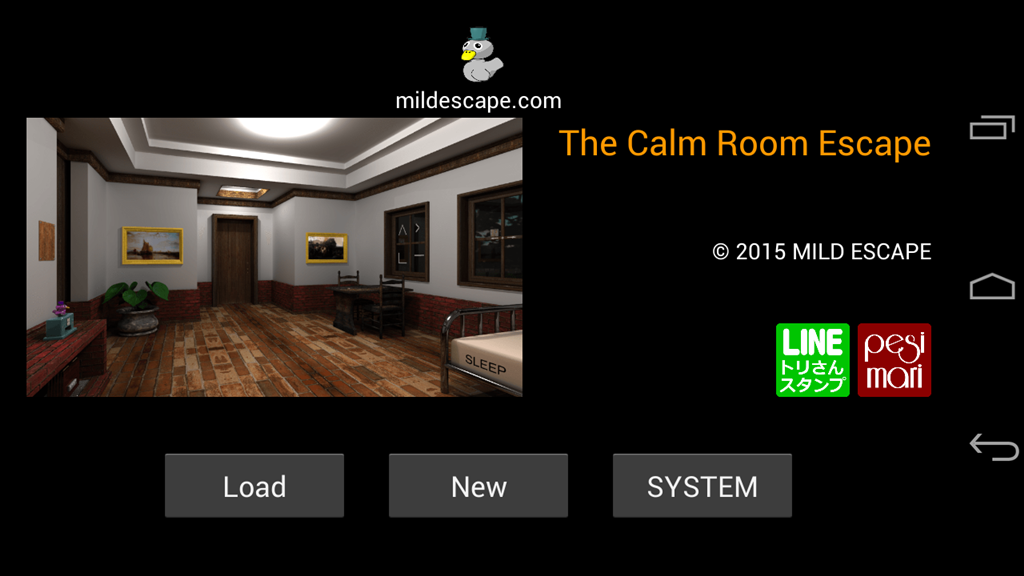 The Calm Room Escape- screenshot