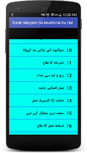 Surah Maryam Sa Mushkilat Hal for PC-Windows 7,8,10 and Mac apk screenshot 5