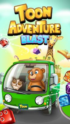 Toon Adventure Blastのおすすめ画像1