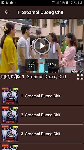 Thai Drama Speak Khmer